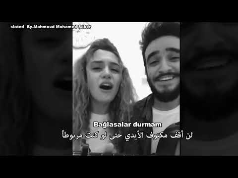 Sila - Kafa (cover) مترجم  للعربية