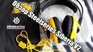 В этом видео мой товарищ рассказывает об опыте эксплуатации геймерских наушников Steelseries Siberia V2Канал для обзоров достойных гаджетов!