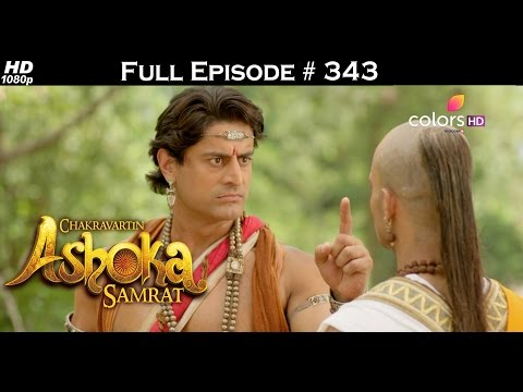 Video Chakravartin Ashoka Samrat - 23rd May 2016 - चक्रवतीन अशोक सम्राट - Full Episode (HD) download in MP3, 3GP, MP4, WEBM, AVI, FLV January 2017