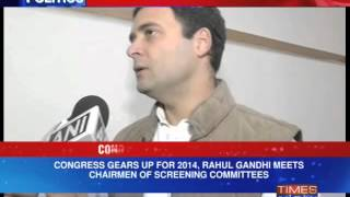 Congress gears up for 2014
