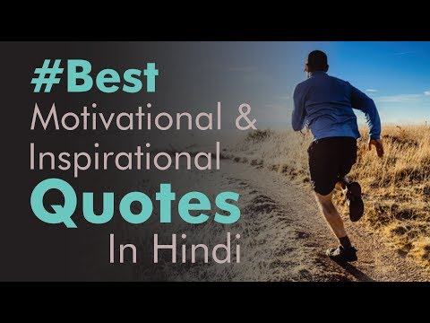 Leadership quotes - #Best ( famous & Success Quotes ) Motivational & Inspirational Quotes In Hindi By Uday Singh