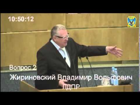 Жириновский: Митрофанов в ширину стал больше чем в высоту! 23.09.14
