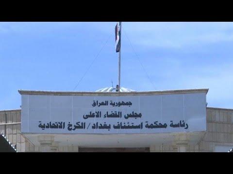 Irak: Todesstrafe für französische IS-Kämpfer, die in ...