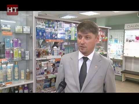 В Новгородской области ведется системная работа по снижению цен на лекарства