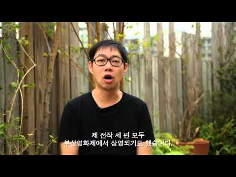 #ISUPPORTBIFF_LIN Shu-yu 린 슈위