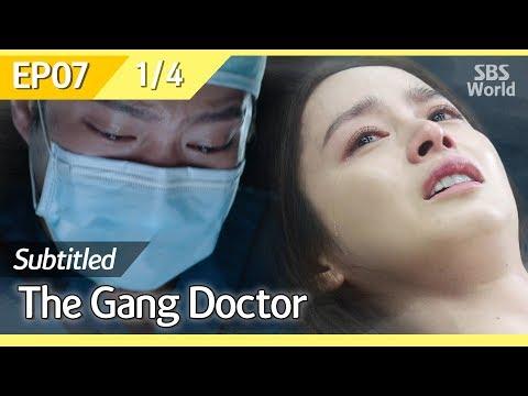 [CC/FULL] The Gang Doctor(Yong-pal) EP07 (1/4) | 용팔이