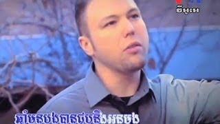 Khmer Travel - khmer song