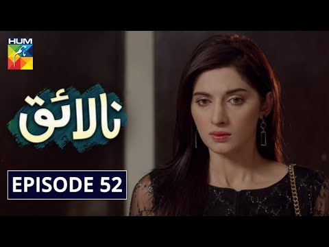Nalaiq Episode 52 HUM TV Drama 23 September 2020