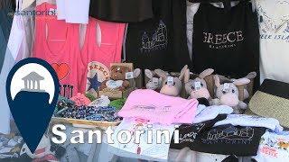 Santorini | Things Worth Buying