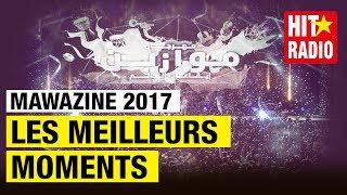 LES MEILLEURS MOMENTS DU FESTIVAL MAWAZINE 2017