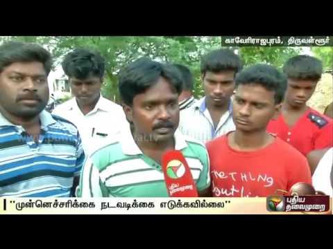 4-children-dead-due-to-Dengue-Preventive-measures-intensified-in-Thiruvallur