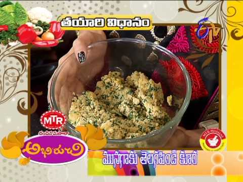Abhiruchi Cookery Show – 26th April Latest