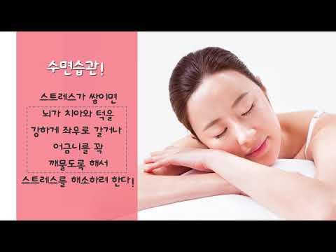 강남구청 카드뉴스 - 스트레스