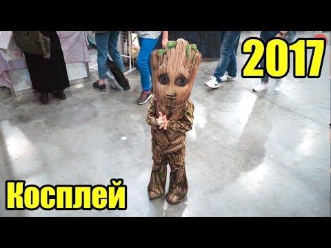 Косплей - ИгроМир / ComicCon Russia 2017