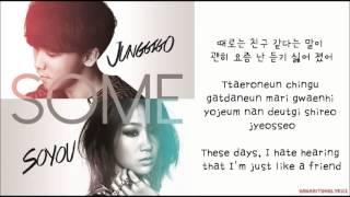 [Soyu (SISTAR) & Junggigo (ft. Lil Boi of Geeks)] Some (썸) Hangul/Romanized/English Sub Lyrics