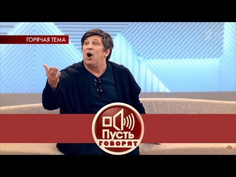 Пусть говорят - Большая семья Эдиты Пьехи: новый родственник Выпуск от 11.09.2018