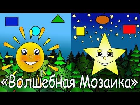 Мультфильм про звёздочку видео