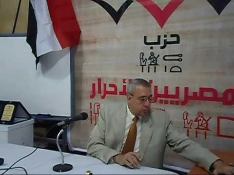 الإحتفال بنصر أكتوبر - بحزب المصريين الأحرار-الإسكندرية