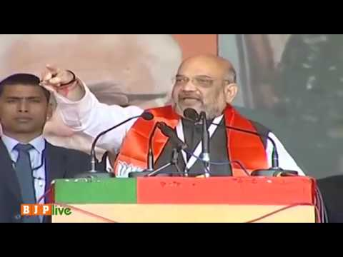 Shri Amit Shah's speech at 'Yuva Hunkar Rally' in Jind, Haryana: 15.02.2018
