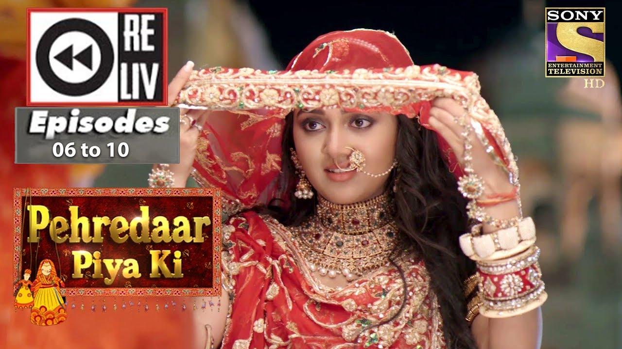 Weekly Reliv | Pehredaar Piya Ki | 24th July to 28th July 2017 | Episode 06 to 10