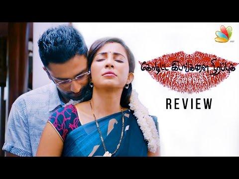 Koditta Idangalai Nirappuga Review | Parthiban, Santhanu