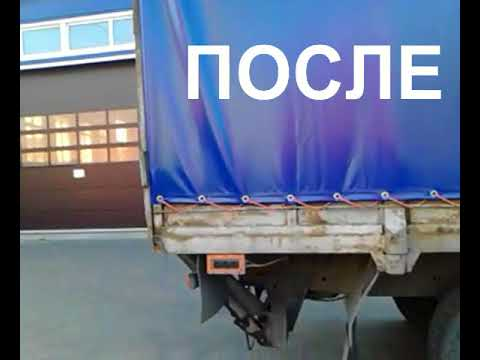 Пензенский хлебозавод. тент на КАМАЗ.
