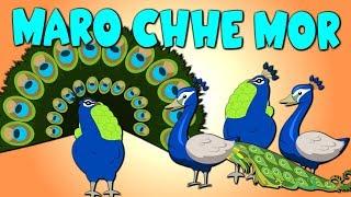 Video Maro Che Mor + Ek Biladi Jadi Gujarati Songs for Children | Gujarati Balgeet Nursery Songs MP3, 3GP, MP4, WEBM, AVI, FLV April 2019