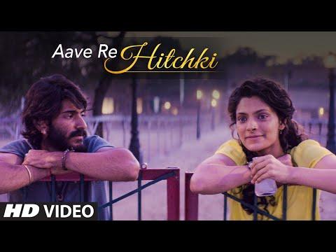 AAVE RE HITCHKI Video Song | MIRZYA | Shankar Ehsa