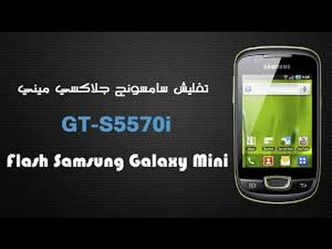 Прошивки На Андроид На Самсунг Galaxy Mini