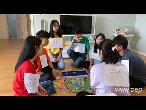 대전동화중학교