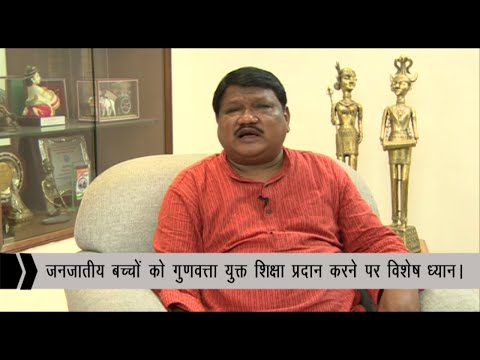 Bharat Ke Badhte Kadam: An exclusive interview with BJP Live