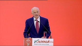 Yorgo Papandreu parti kurdu