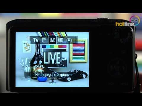 Обзор Canon PowerShot SX240 HS / PowerShot SX260 HS