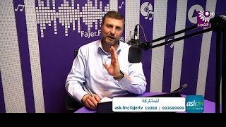 """برنامج ask.fm مع الشيخ عمار مناع """" الحلقة 35"""""""