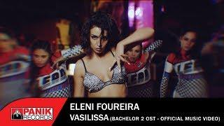 Download Lagu Ελένη Φουρέιρα - Βασίλισσα | Eleni Foureira - Vasilissa - Mp3