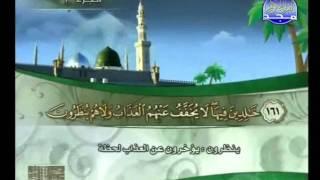 HD الجزء 2 الربعين 1 و 2 : الشيخ علي بن عبد الرحمن الحذيفي