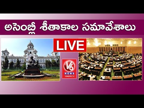 Telangana Assembly Winter Session 2017 | 06-11-2017