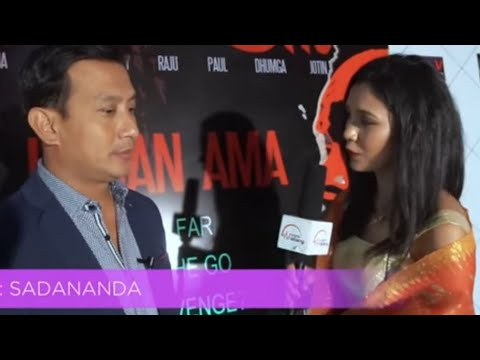 Laman Ama Movie || Premiere Show Review || MSFDS