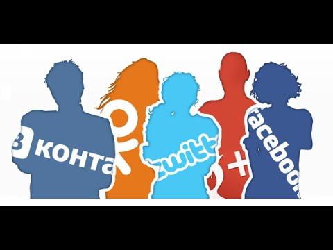 Раскрутка ютуба. Социальные сети блоги форумы - DomaVideo.Ru