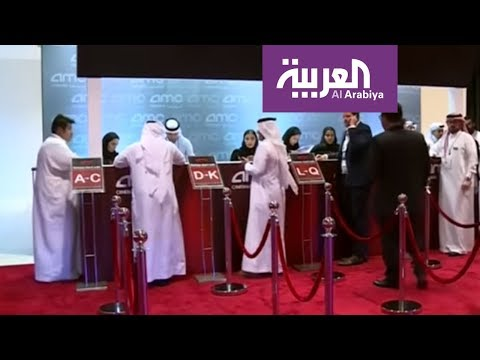 العرب اليوم - يالفيديو: إقامة 40دار سينما في 15 مدينة سعودية خلال السنوات الخمس المقبلة