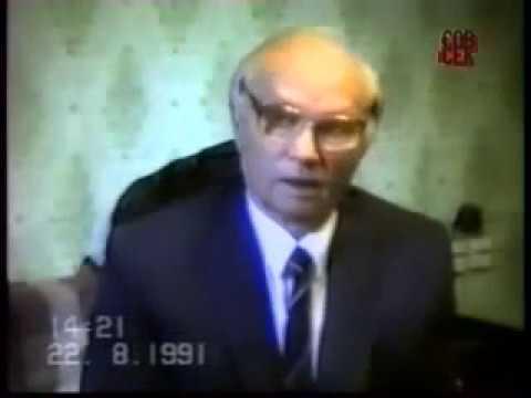 Допросы членов ГКЧП -видеосъемка 1991 года