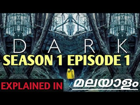 DARK (2017) Web series/Season 1/Episode 1 /Explained in /Malayalam/Revealtimes