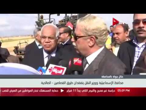 تفاصيل زيارة وزير النقل لمحافظة الإسماعيلية