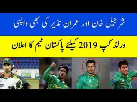 Pakistan Cricket Team 18 Members Squad For World Cup 2019   Big News Pak Team   Jalil Sports