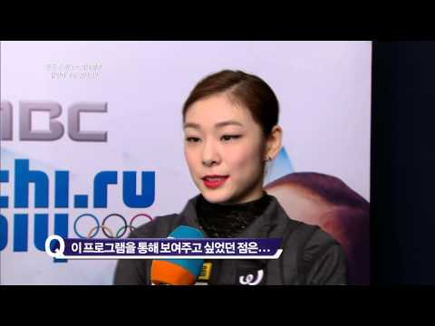 Kim - 2013 Gold spin of Zagreb Yuna Kim free skating - Adios Nonino, interview.