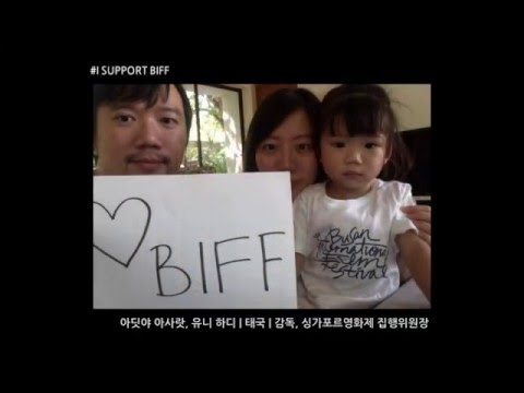 #ISUPPORTBIFF_Photo Messages Collage