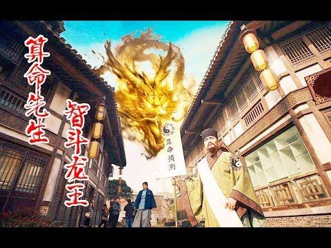 【老烟斗】中国最古老最神秘的天书,与《奇门遁甲》齐名,至今没人能学会!
