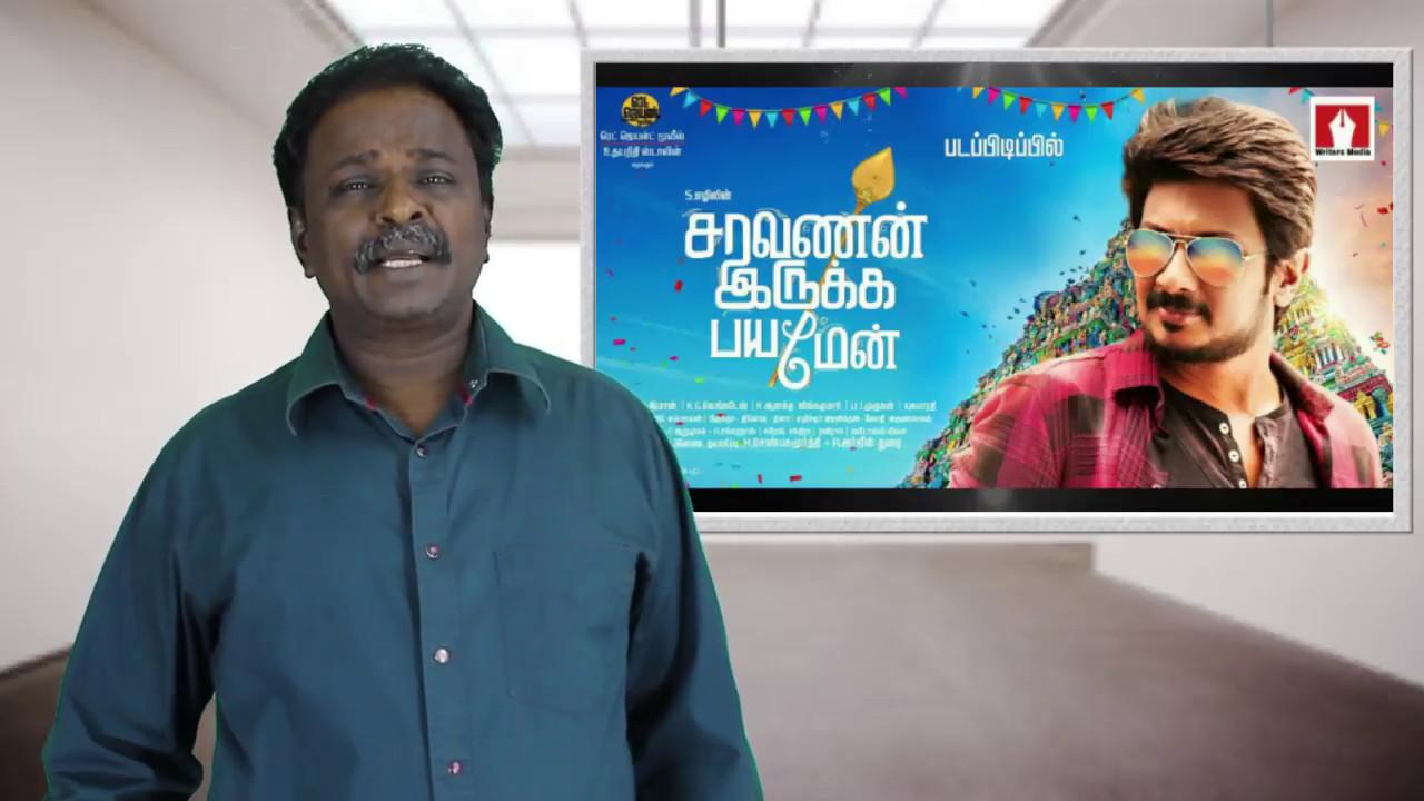 Saravanan Irukka Bayamen – Udhayanidhi Stalin, Soori – Tamil Talkies