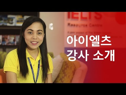 SMEAG IELTS Teacher Interview