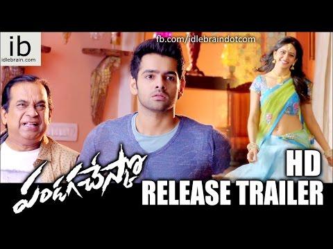Brahmanandam Pandaga Chesko Trailer